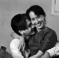 Aung San Suu Kyi and her youngest son, Kim, Rangoon 1995