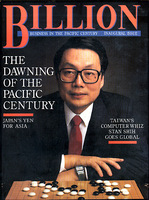 Stan Shih, Founder of Acer, Taiwan, 8x10