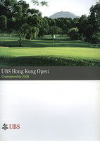 Collaterals for UBS Hong Kong Open