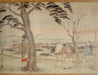 Photographer at Asukayama Circa 1840s